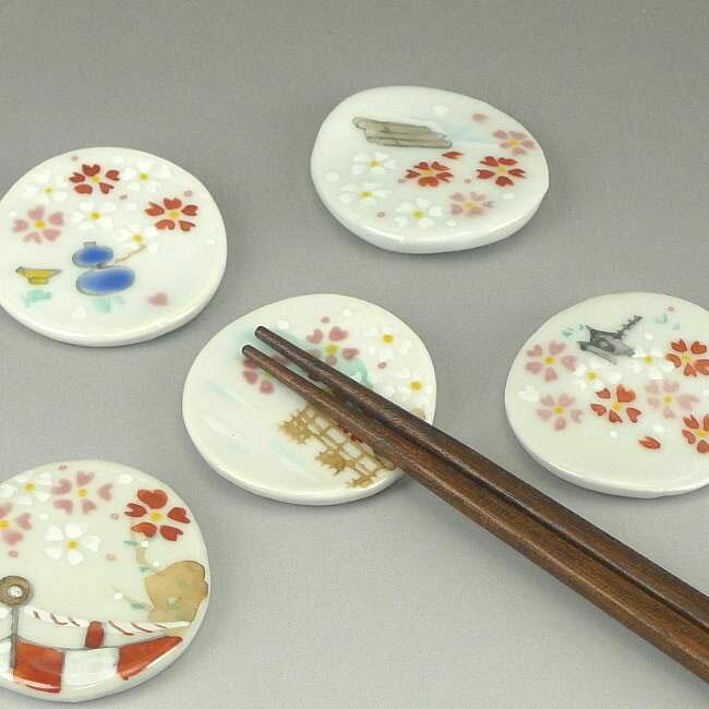 【京焼 清水焼】箸置き春山草花