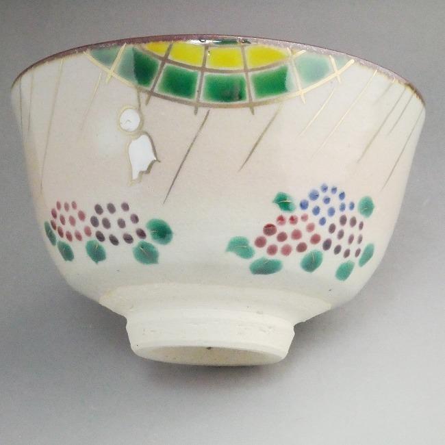 京焼清水焼 夏茶碗 てるてるぼうず