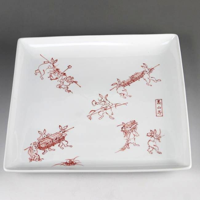【京焼 清水焼】鳥獣戯画 豆皿