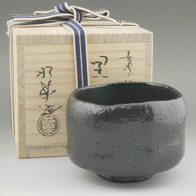 黒茶碗 俊寛 長次郎写