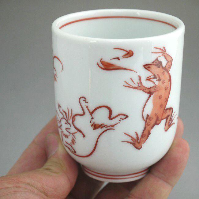 赤絵 鳥獣戯画 湯のみ