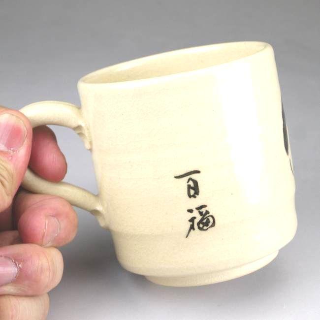 お福のマグカップ(縦型)