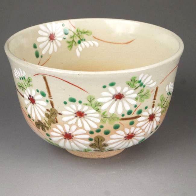 陶楽作 茶碗 菊ノ絵
