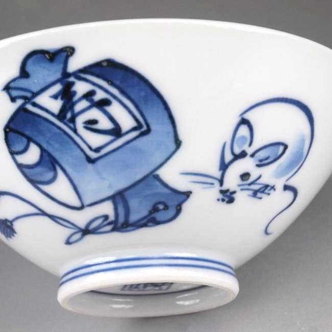 干支子(ねずみ)ご飯茶碗