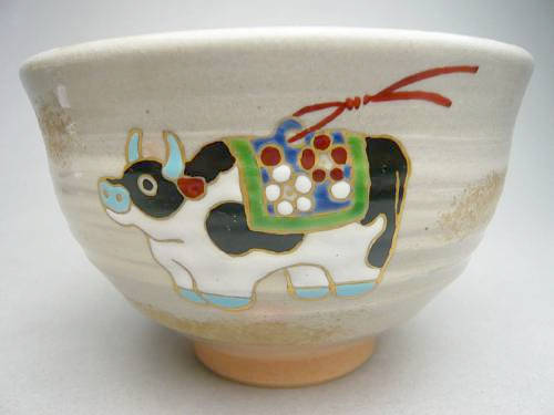 【京焼 清水焼】抹茶碗 青牛親子 隆雲