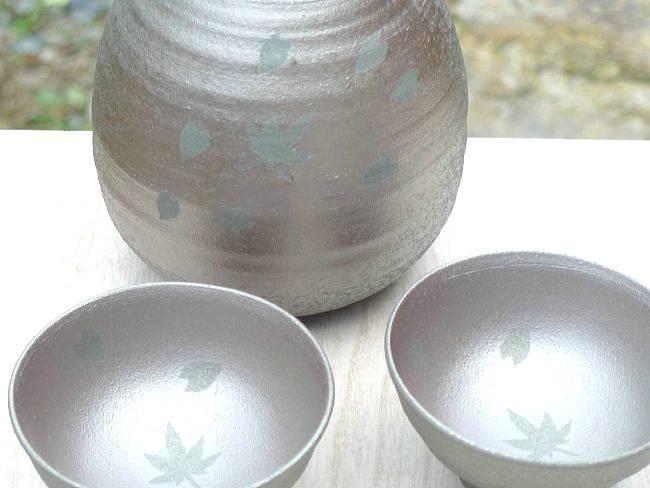 【京焼 清水焼】南蛮焼締 酒器セット 雲錦