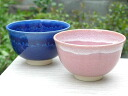 Shimizu ware blue with pink teacups (deep type)