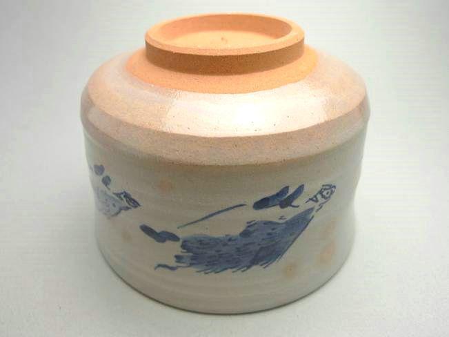 【京焼 清水焼】抹茶碗親子イノシシ隆雲