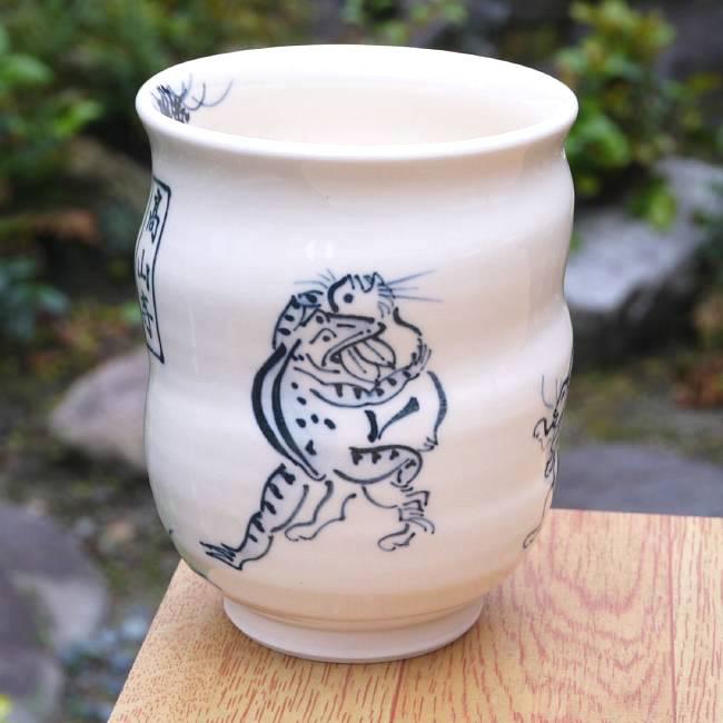 【京焼 清水焼】鳥獣戯画湯飲み