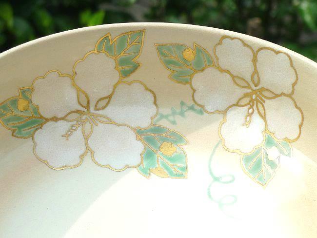 【京焼 清水焼】平茶碗 団扇(うちわ)