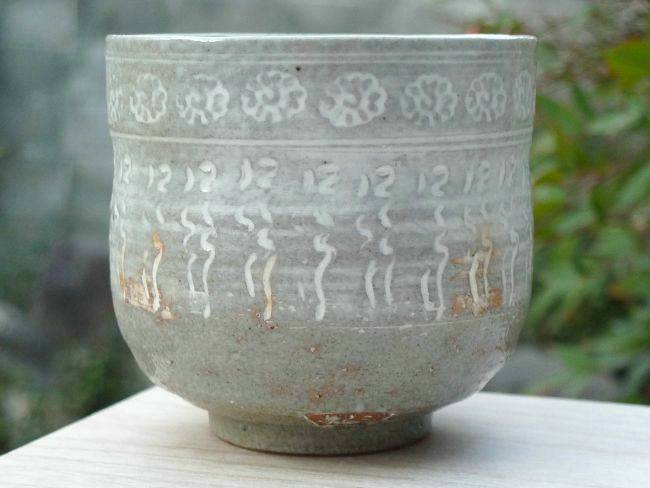 【京焼 清水焼】筒茶碗・冬茶碗