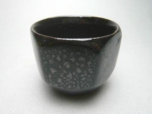 【京焼清水焼】油滴天目盃 谷口良三