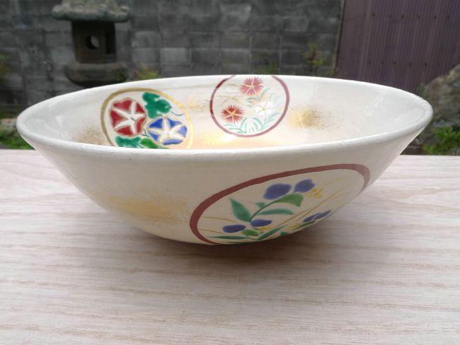 清水焼京焼炭山の茶道具窯元小倉亨作の夏茶碗