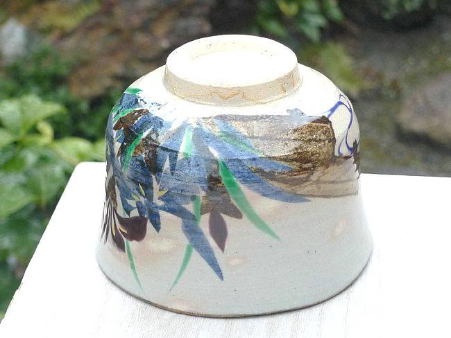 【京焼 清水焼】抹茶碗 さくら