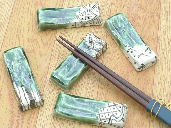 織部箸置き清水焼