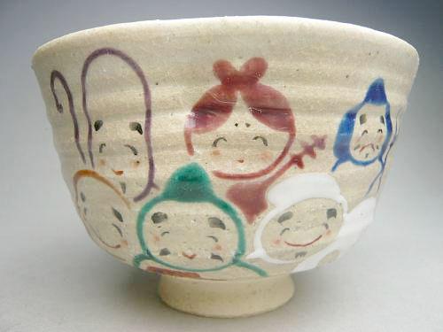 【京焼 清水焼】抹茶碗 七福神
