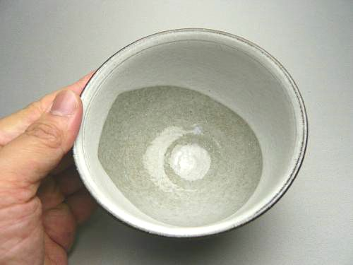 【京焼 清水焼】茶碗 与し三
