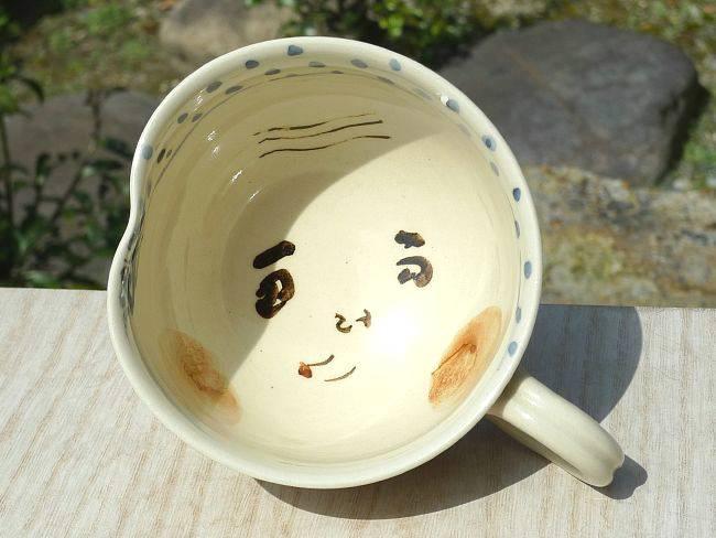 お福とひょっとこのマグカップ