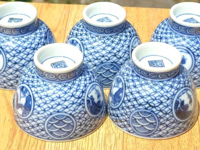 清水焼の染付窯元加藤芳山作染付七宝詰煎茶碗