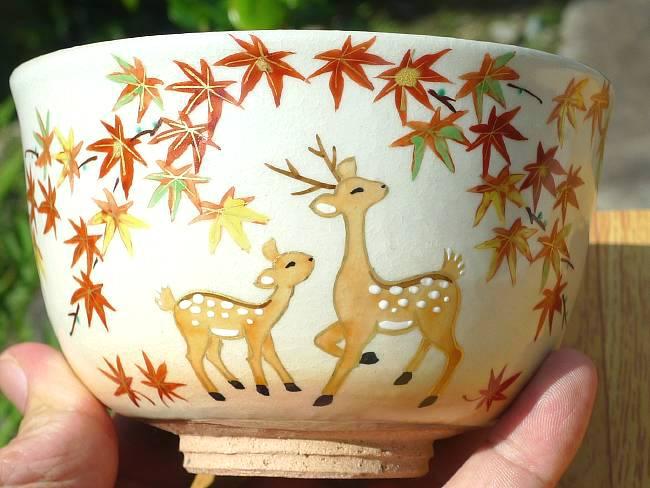 【京焼 清水焼】抹茶碗乾山 石榴
