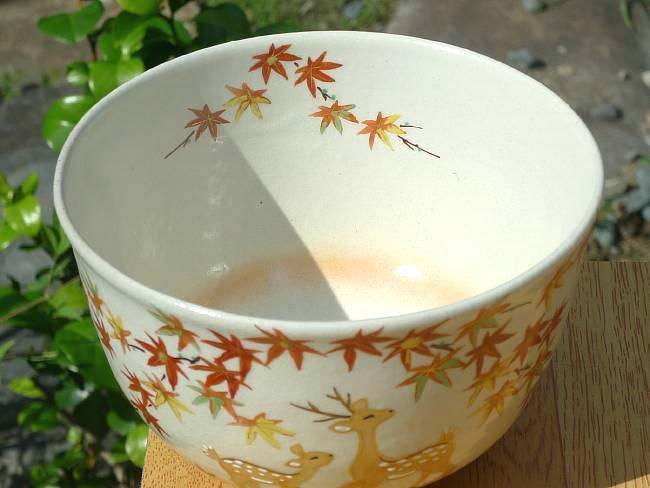 【京焼 清水焼】抹茶碗乾山 ザクロ