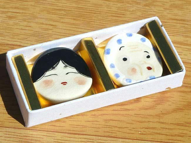 【京焼 清水焼】お福 箸おき 与し三