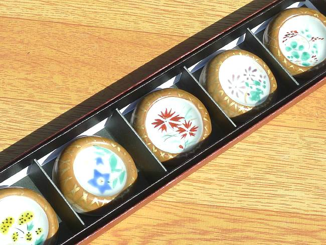 【京焼 清水焼】桜箸置