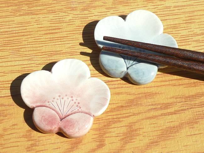【京焼 清水焼】梅瓦青小梅箸置き 清水焼