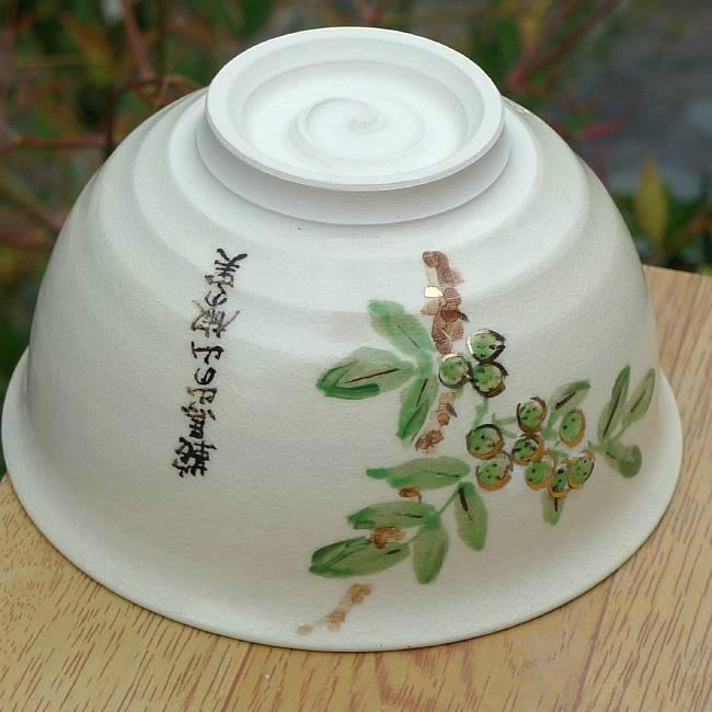 【京焼 清水焼】京野菜茶碗 与し三