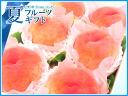 Yamanashi peach (ball six boxed, 2 km),