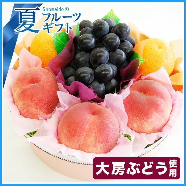 【暑中見舞いフルーツギフト】桃やぶどうの入ったフルーツギフト