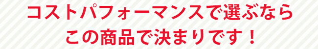 【お中元にフルーツ】山梨・春日居岡部の桃