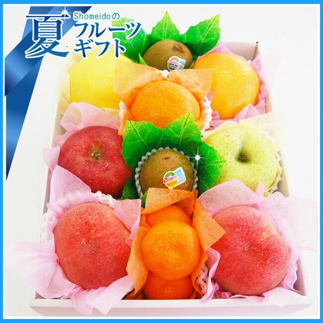 【お中元や夏のギフトに】桃、みかんの入ったボリュームフルーツセット