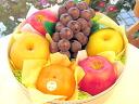 Autumn fruit ASSORTMENT( approximately 2 kilos)