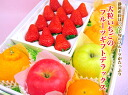Fruit gift DX of 20% of reductions in price last on March 7 off ★ large drop of strawberry