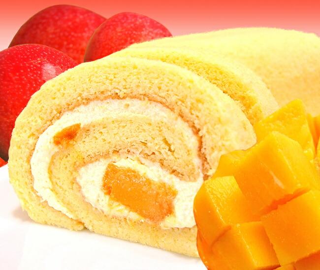 フルーツ屋だから出来る宮崎産完熟マンゴー使用のフルーツロールケーキ