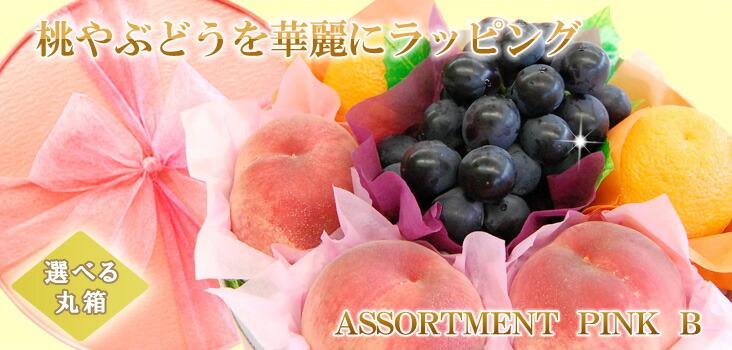 ASSORTMENT PINK B