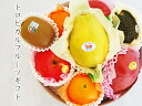 ★★Tropical fruits gift