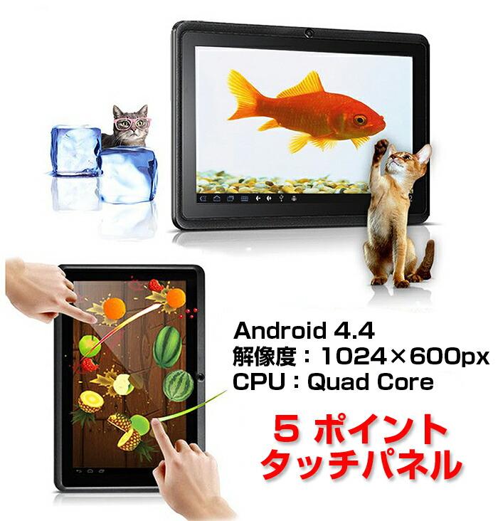 7����� PC���֥�å� ���֥��� �����١�1024��600px A9 Quad Core ����ɥ?��4.4 HDMI��� ��Q8002-B