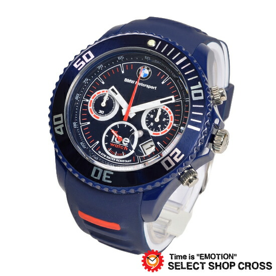 Southern Cross Rakuten Global Market Ice Watch Is Watch