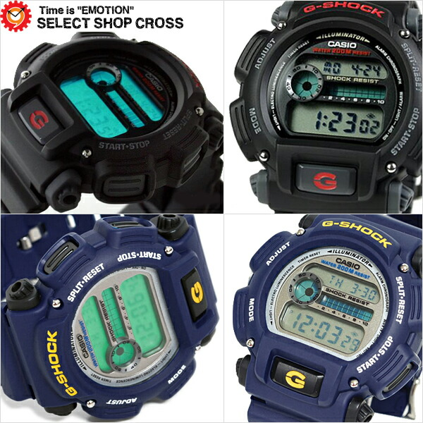 Gshock Watch,prise