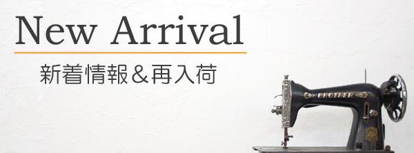 New Arrival - 新着&再入荷情報