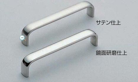 ランプステンレス鋼製ハンドルDL型