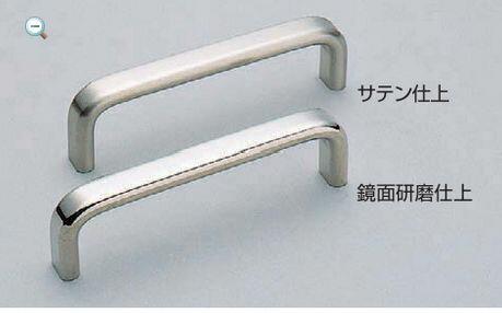 ランプステンレス鋼製ハンドルEC型