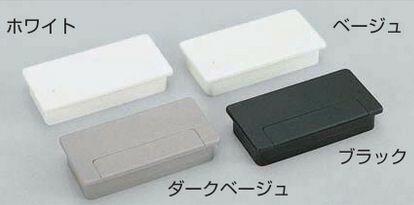 配線孔キャップS100-50