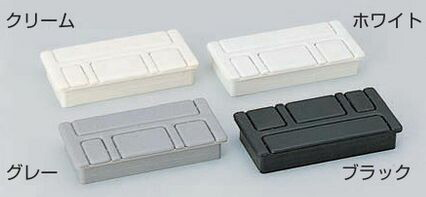 配線孔キャップS1015-51