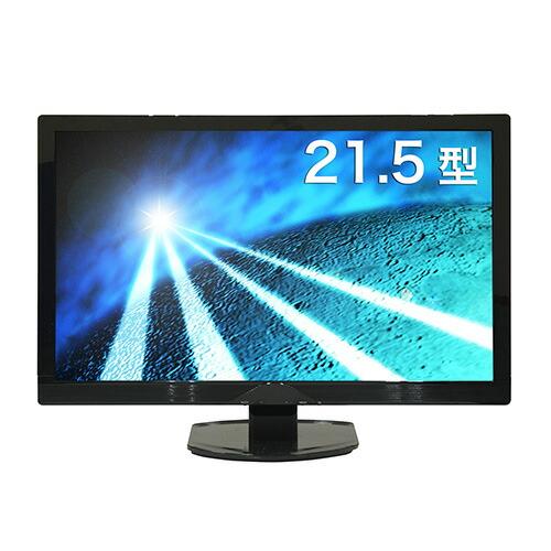 FFRONTIER R2110B 21.5ワイドLED液晶モニター フルHD(1920×1080) 非光沢 ブラック HDMI DVI-D アナログRGB 2W+2Wステレオ [1年保証]【新品】【FR】
