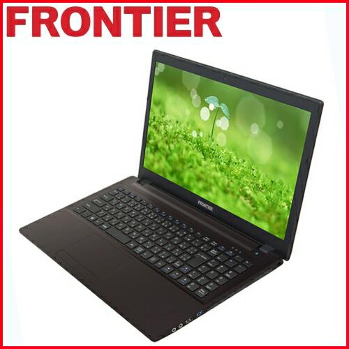 【新品】FRONTIER(フロンティア)15.6型ノート Windows10 Core i7-4710MQ 8GBメモリ 275GB SSD FRNXW610/E97【FR】