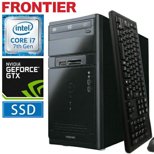 【新品】FRONTIER(フロンティア)デスクトップ Windows10 Core i7-6700 8GBメモリ 250GB SSD→275GBへアップ 1TB HDD GeForce GTX 1060(3GB) FRMXH110/E11【FR】