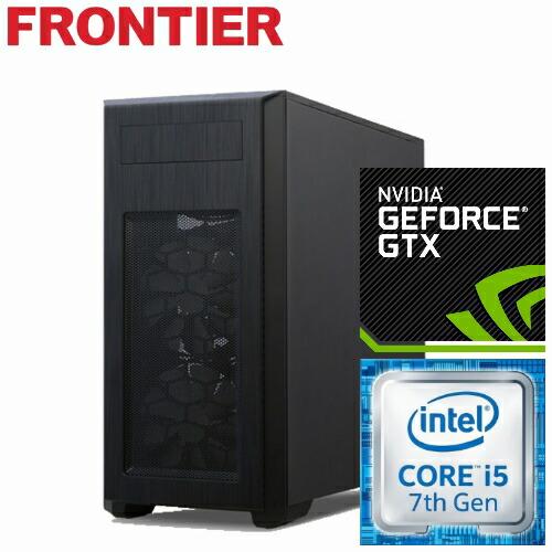 【新品】FRONTIER(フロンティア)デスクトップ Windows10 Core i5-7400 8GBメモリ 1TB HDD GeForce GTX1050 FRGRH270/E1【FR】